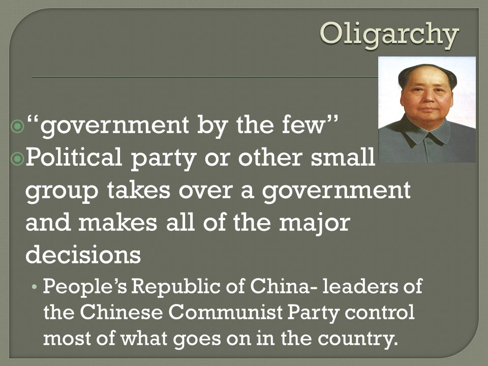 Government of China