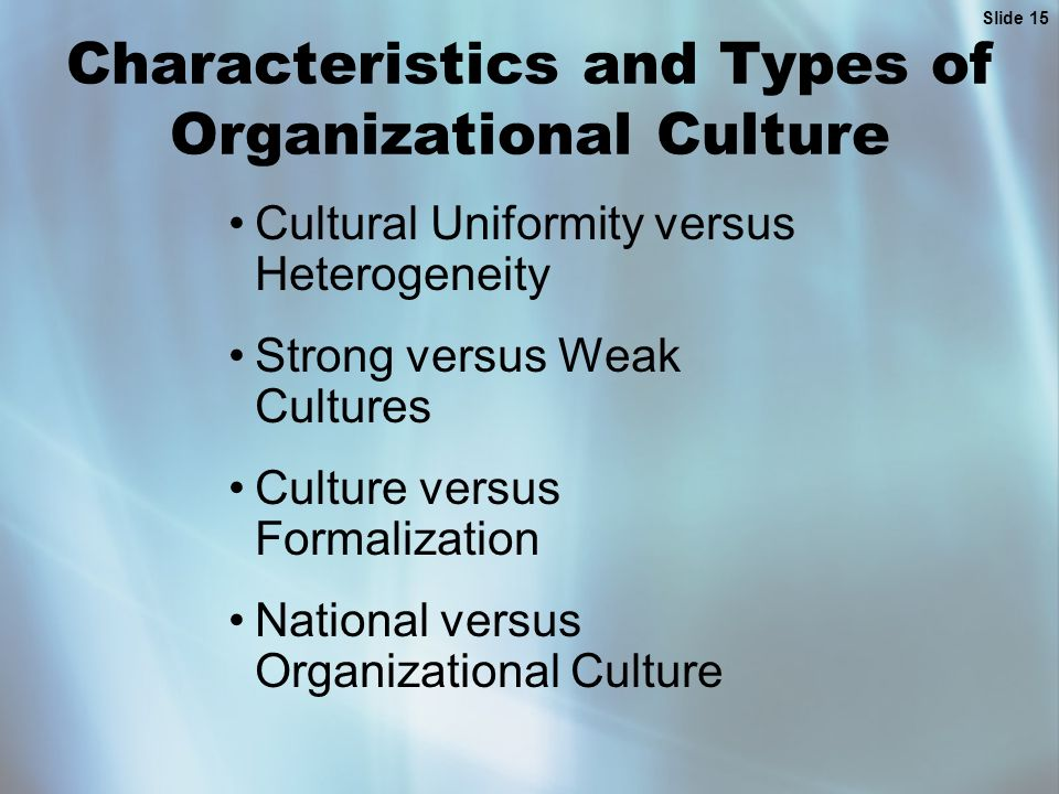 distinguishing strong from weak organizational culture More recently research has shown that a strong culture can actually stifle   period—even worse than firms with weak cultures and no emphasis on  adaptability  strong culture organizations as well as distinguishing between.