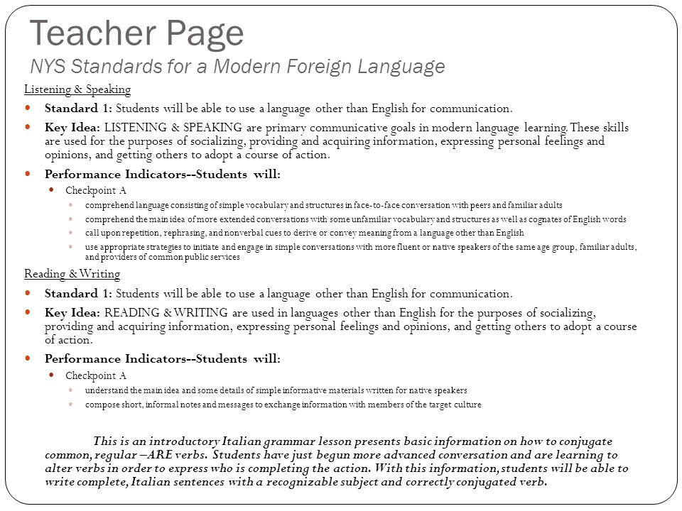 Teacher Page NYS Standards for a Modern Foreign Language