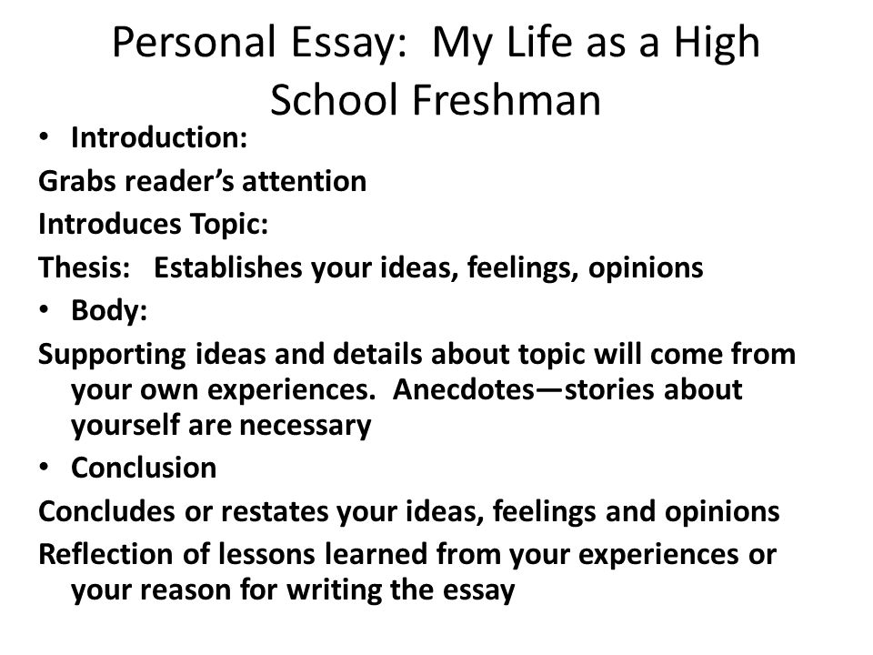 Essay on my personal experience