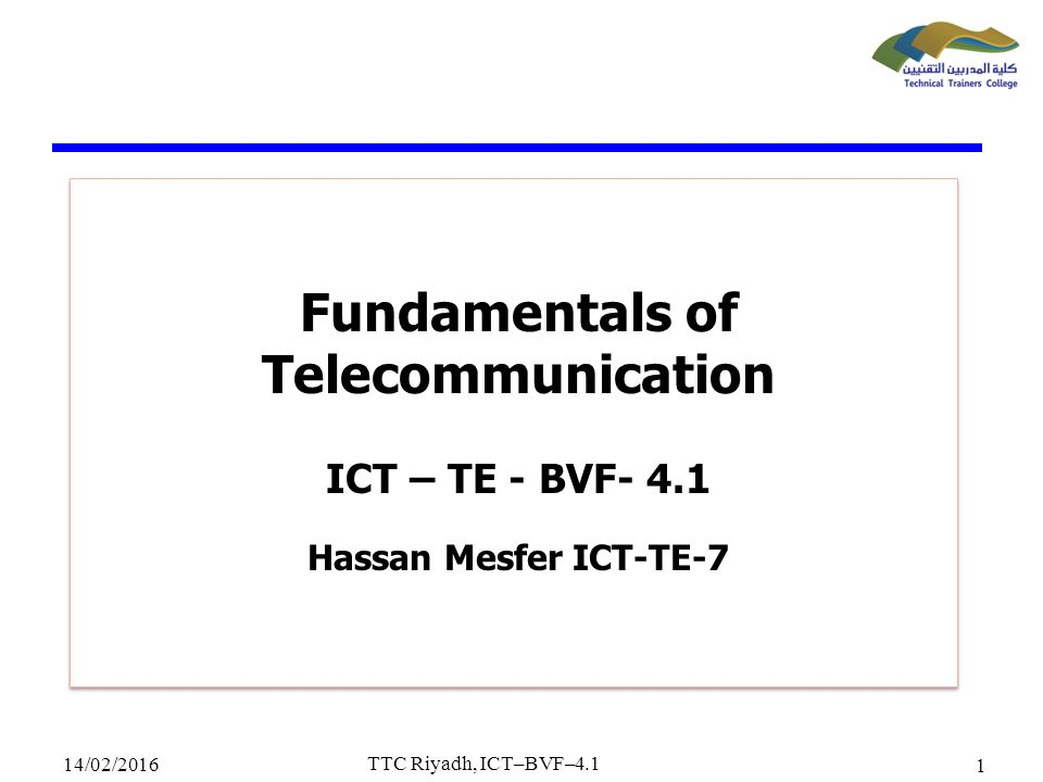 fundamentals of telecommunication - ppt download, Powerpoint templates