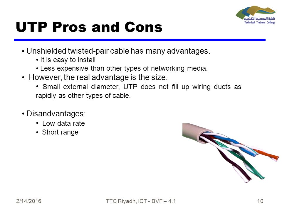 unshielded twisted pair essay A star network is a the most common cable media in use for star topologies is unshielded twisted pair if you are the original writer of this essay and no.