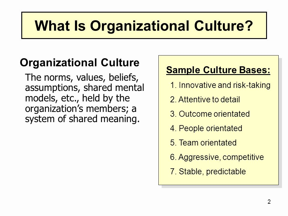 organizational culture and organizational commitment Organizational commitment has been linked to different culture types in previous  research it is also well known that higher commitment levels equate to.