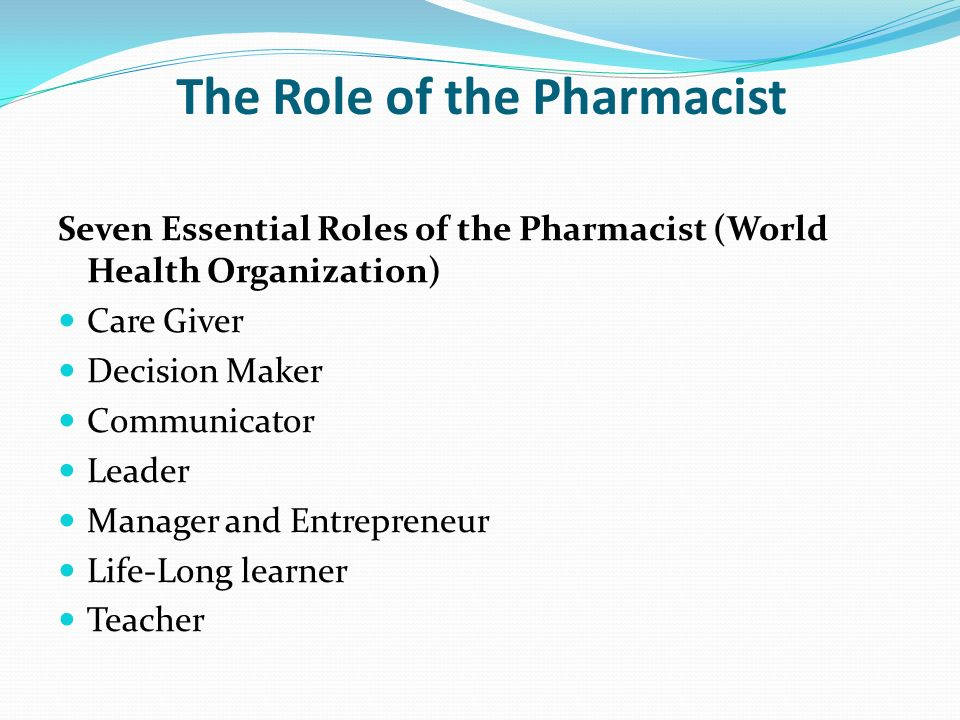 the role and responsibility of a pharmacist If you're at all curious about pharmacy technician duties and what you can expect  on the job, than you're in the right place read on for a.