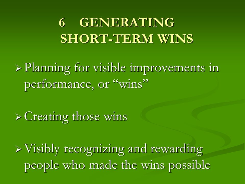 Short Term Wins : Allowing too much complacency ppt video online download