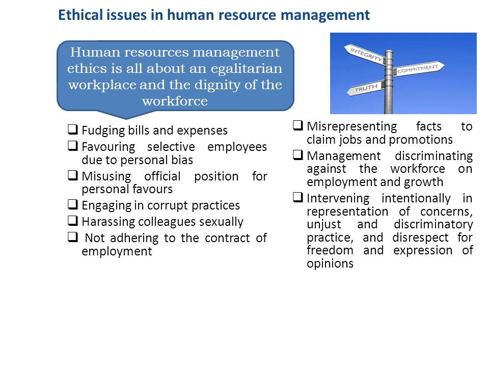 examples of ethical issues in human resource management