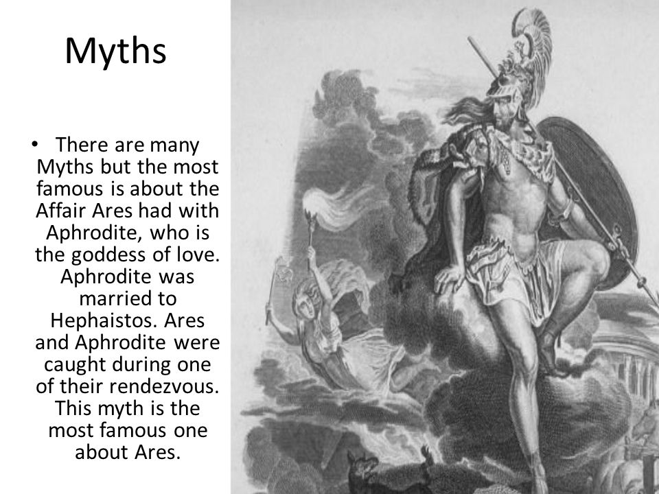 The Greek God Ares By Sadie Nelson. - ppt video online ...