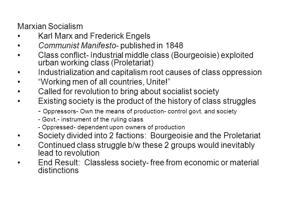 an analysis of the bourgeois society in the communist manifesto by karl marx and frederick engels The individual and society in the communist manifesto  in 1848 by karl marx and frederick engels,  analysis of the communist manifesto by karl marx.