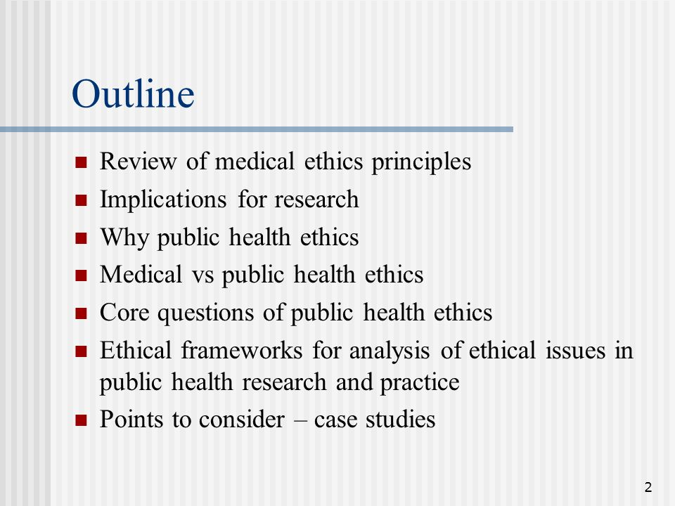 The contribution of ethics to public health