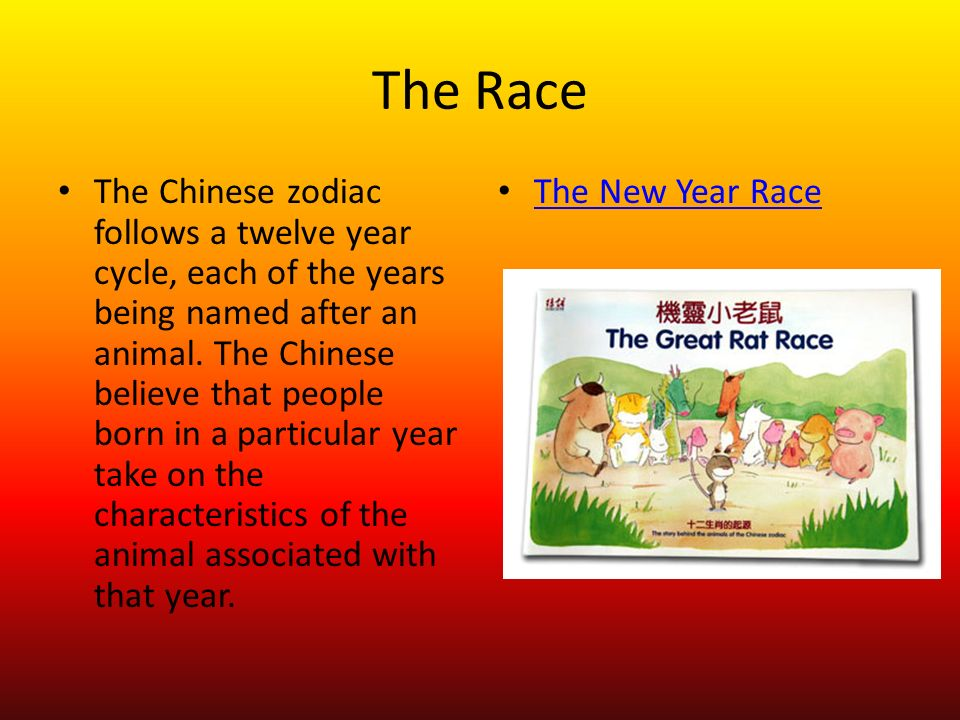 chinese new year 2016 2 the race the chinese zodiac - Chinese New Year 2016 Zodiac