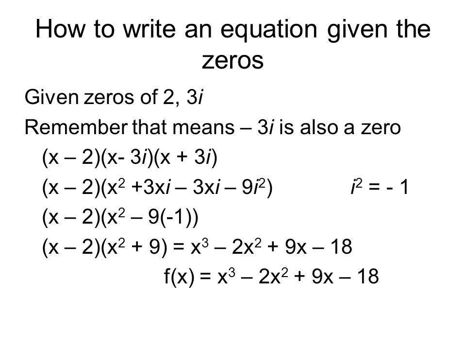 how to write approximately in equation