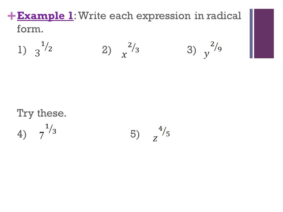 how to write the expression with rationalized denominator