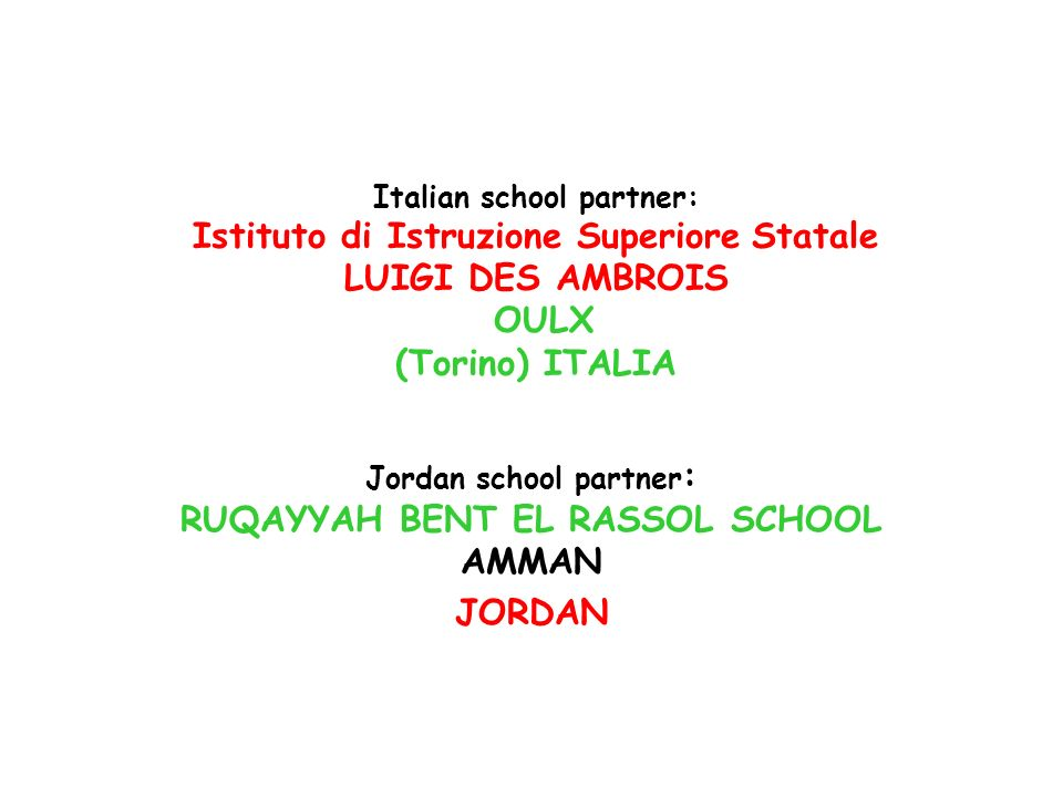 Jordan school partner: RUQAYYAH BENT EL RASSOL SCHOOL AMMAN JORDAN