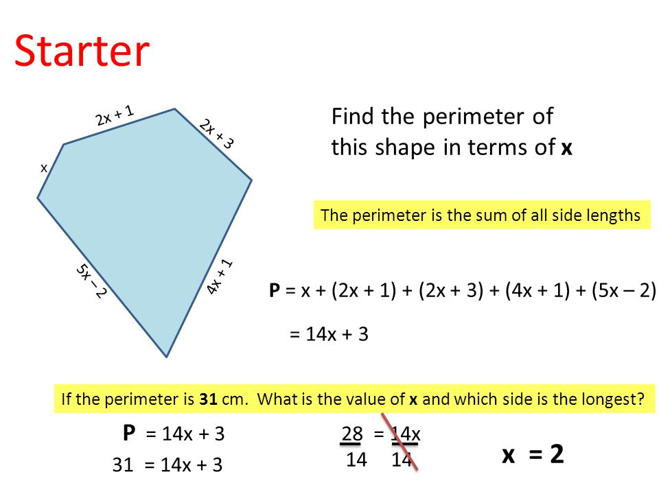 how to find the perimeter of a inquivalent shape