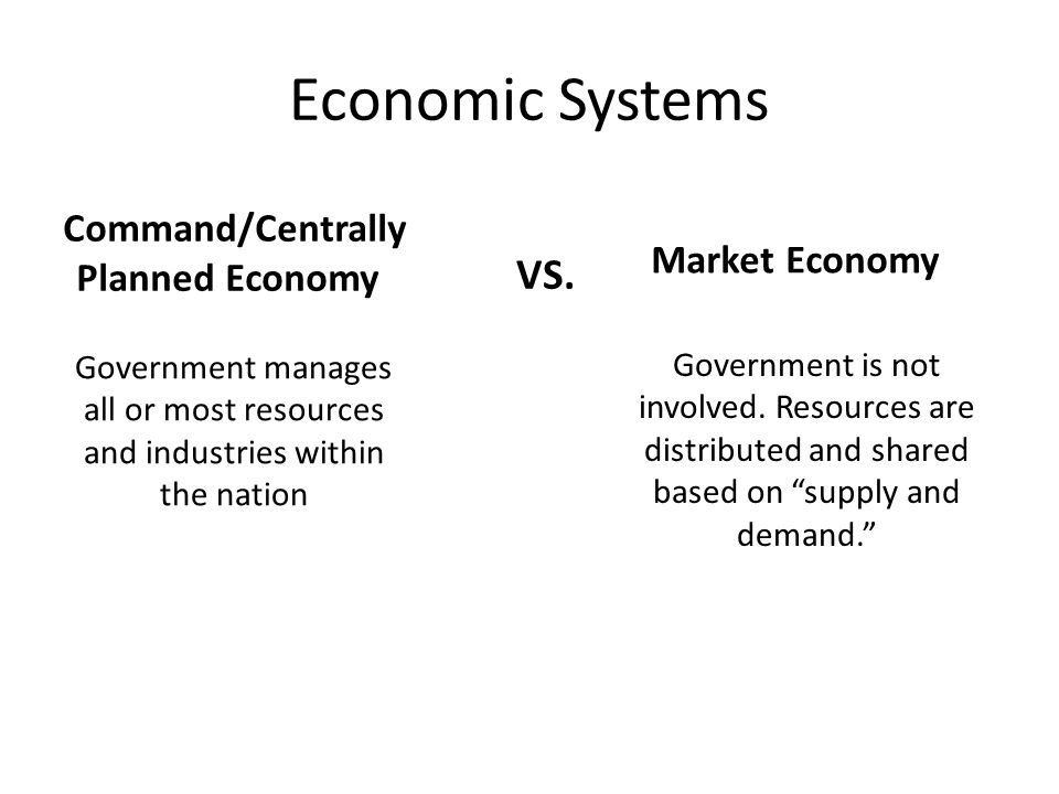 the planned economy vs the free market economy essay Get an answer for 'what is the difference between free-market and centrally planned economies' and find in a market economy, the basic economic decisions.