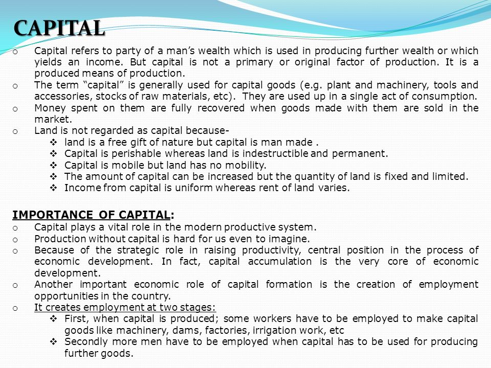 importance of capital formation In looking at the commission's role in facilitating capital formation for small businesses, it is important to note that the commission's mission is to do so in a manner consistent with the protection of investors and maintaining the integrity of the capital markets.