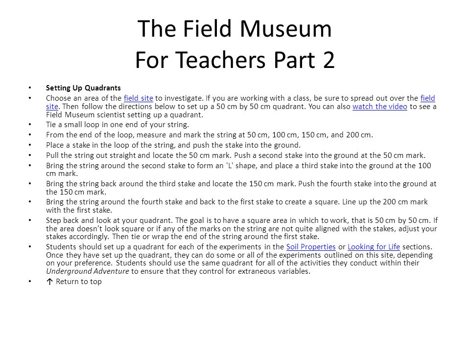 The Field Museum For Teachers Part 2