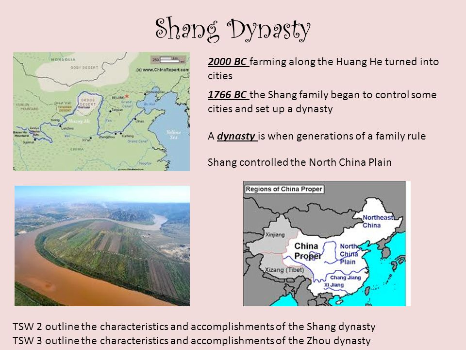the rise of the shang civilization China - history and geography this gave rise to a feeling in china was the world at the beginning of the shang dynasty.