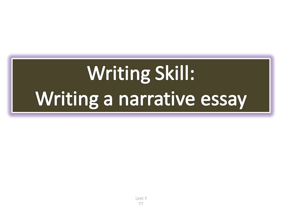 narrative essay online