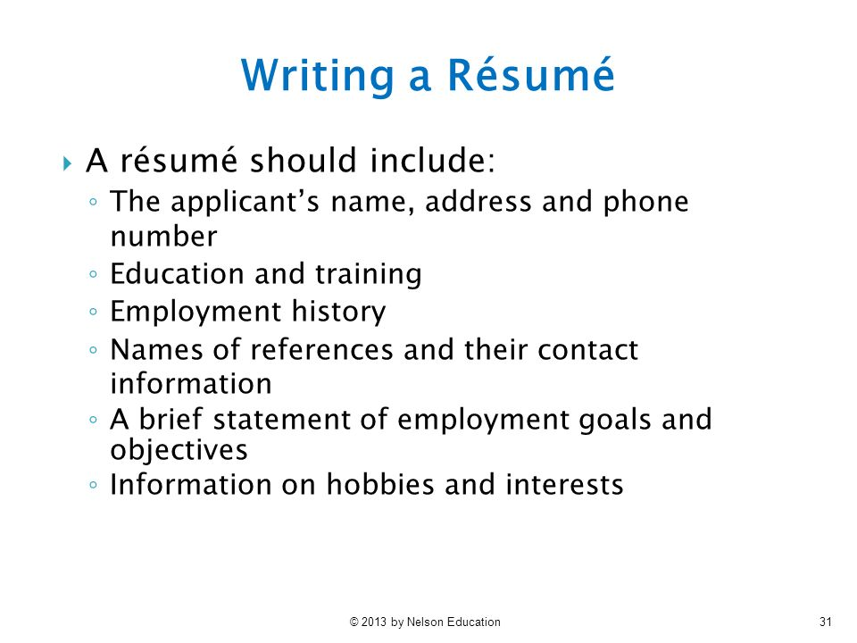 resume include home address resume objective statement obfuscata