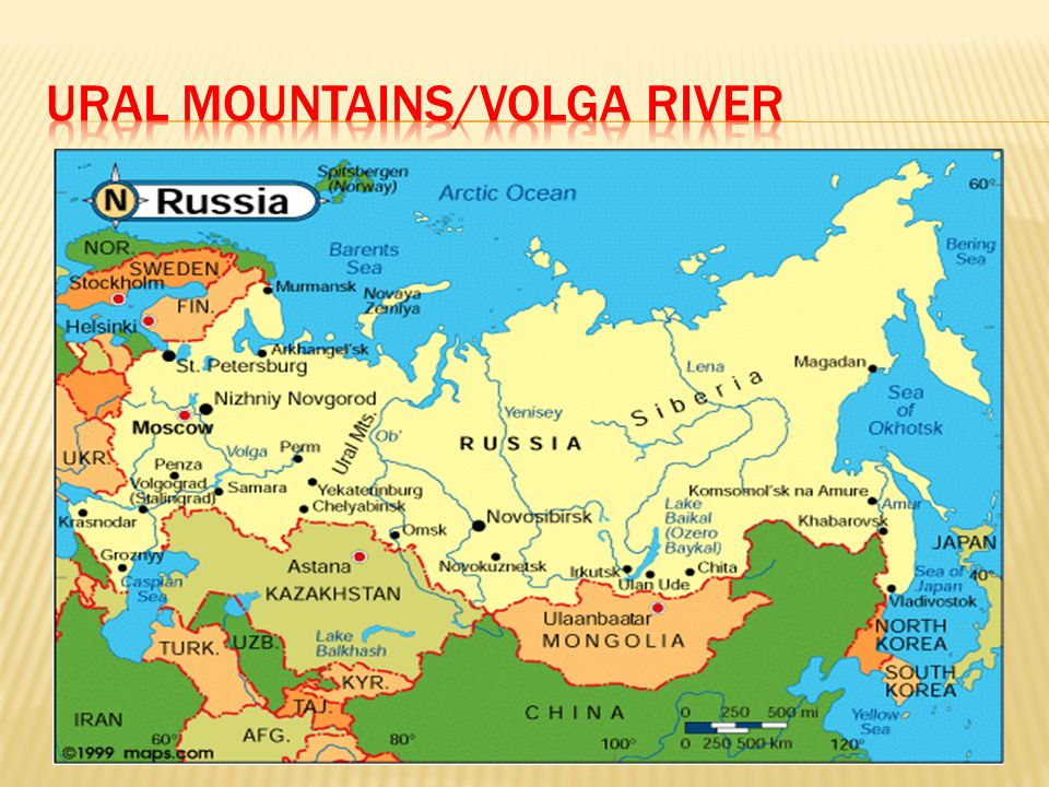 Russia ppt video online download 5 ural mountainsvolga river publicscrutiny Images