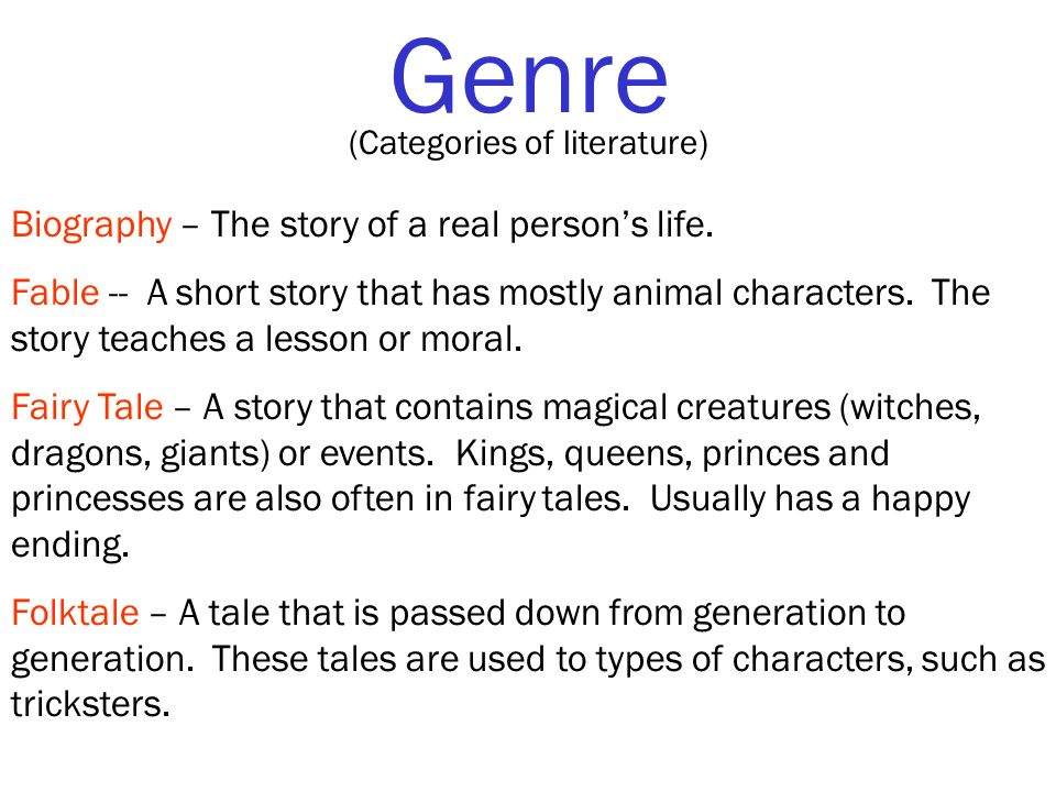 literature fable and short story Identify fables and folktales as types of fiction ✓ identify characteristics of fables:  short, moral, personification  reading standards for literature: grade 1.
