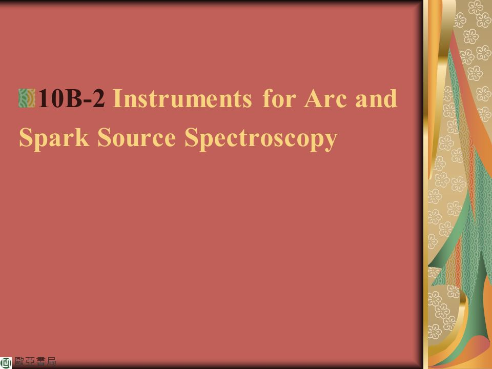 flame emission spectroscopy fundamentals and applications
