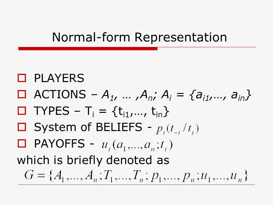 5.1.Static Games of Incomplete Information - ppt download