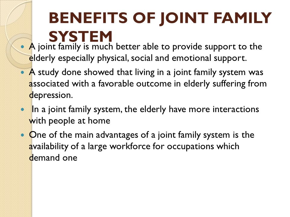 essay on advantages of living in a joint family