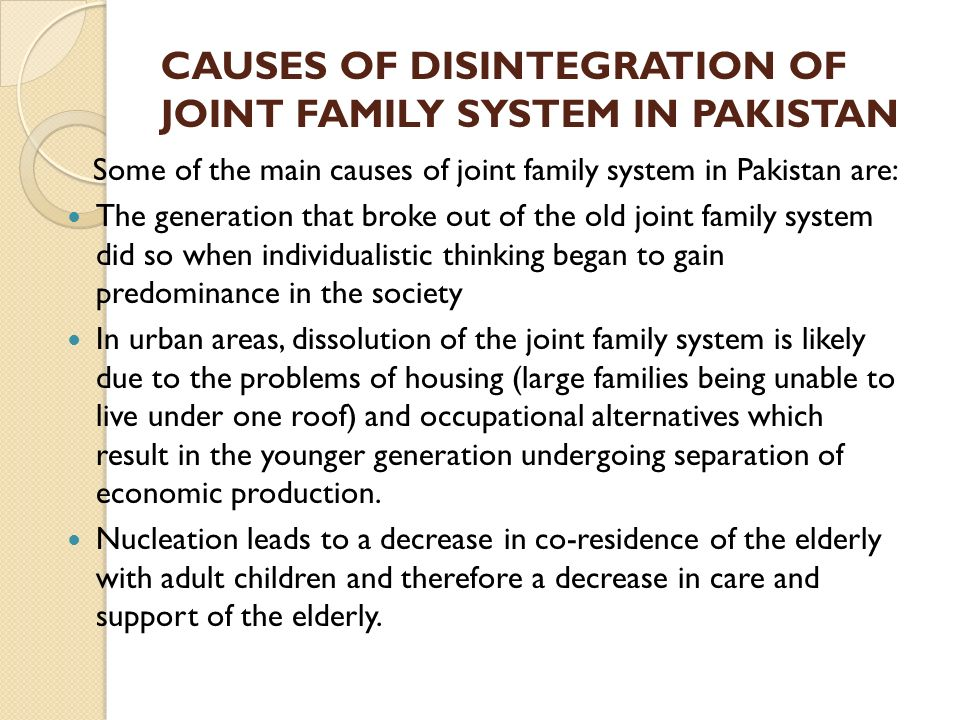 essay on national disintegration Important essay: national integration national effects enervating the national that there will be no escape from the eventual dark reality of disintegration.