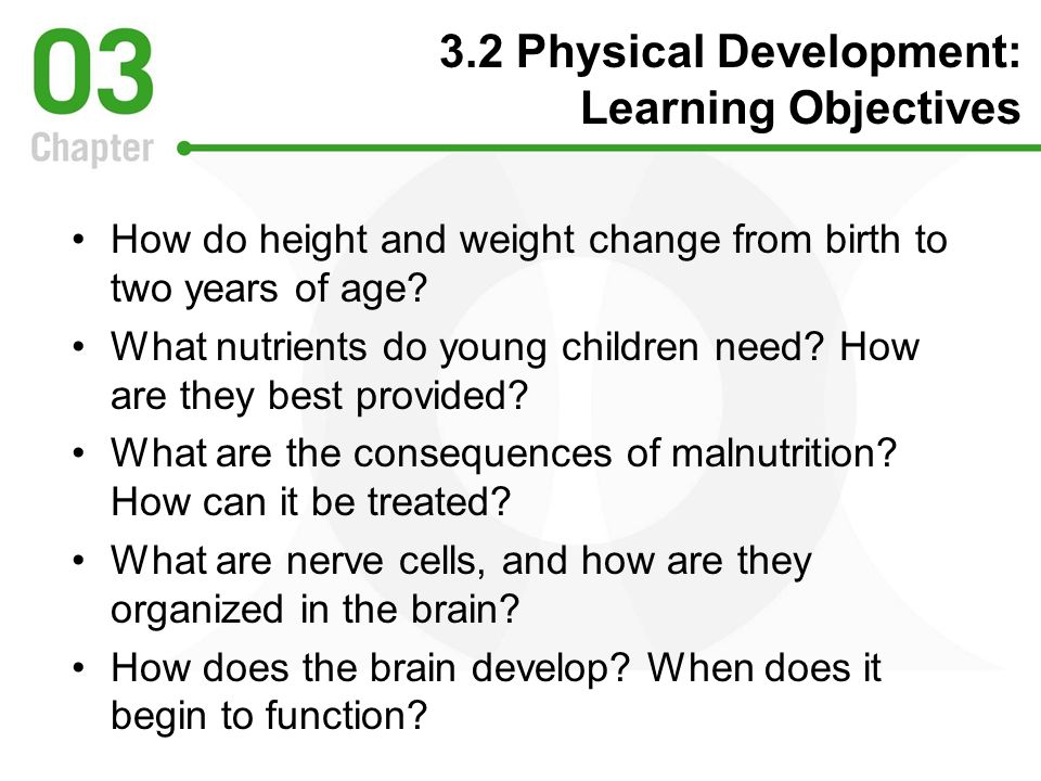 3.2 Physical Development: Learning Objectives
