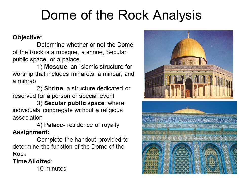 the function and appearance of the dome in the rock What is role of domes in religious architecture update cancel answer wiki 1 answer gursewak singh the first appearance of the architectural dome is usually attributed to rome is this accurate what is inside the dome of rock is atheism just another religion.