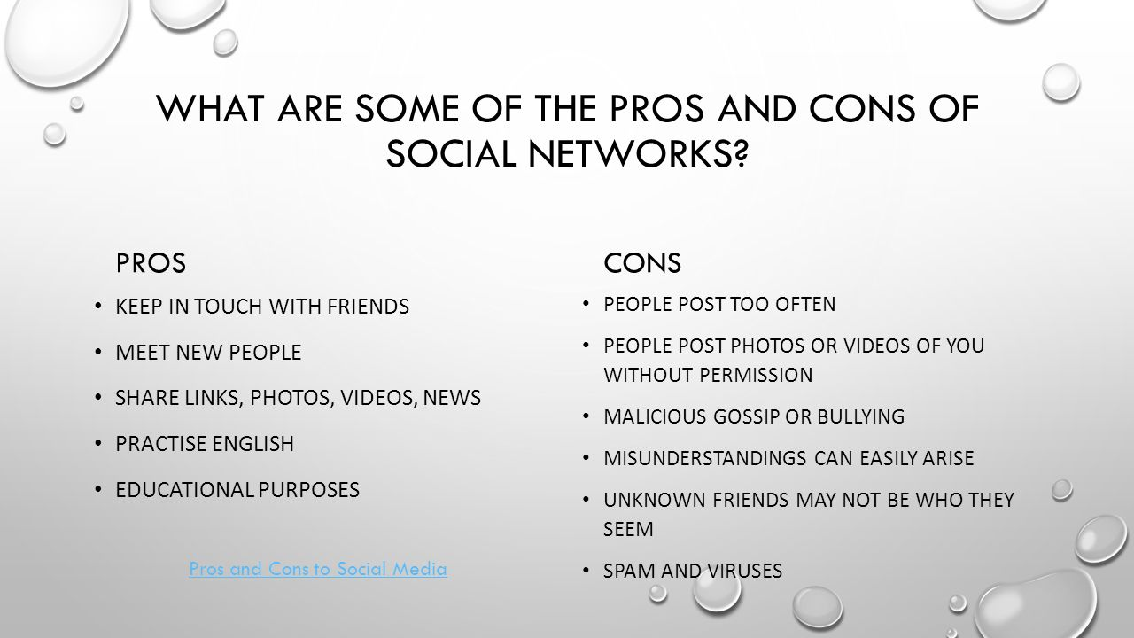 social network pros cons What are the pros and cons of social networks what are the pros and cons of having a big social network pros and cons to private social networking.