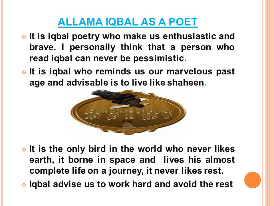 allama iqbal and young generation Home / allama muhammad iqbal: an inspiration for young muslims at all times and places features allama muhammad iqbal: an inspiration for young muslims at all times and places zawahir siddique  crescent international vol 34, no 8 sha'ban 27, 14262005-10-01 more stories.