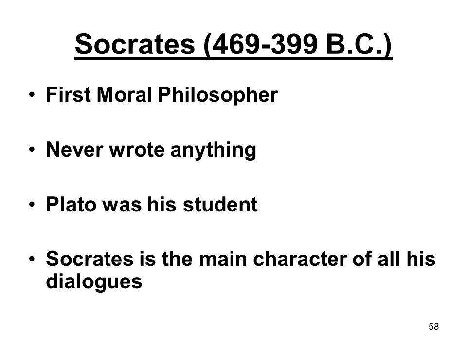 platos moral philosophy essay Notre dame philosophical reviews is an electronic, peer-reviewed journal that publishes timely reviews of scholarly philosophy books plato on knowledge and forms: selected essays // reviews // notre dame philosophical reviews // university of notre dame.