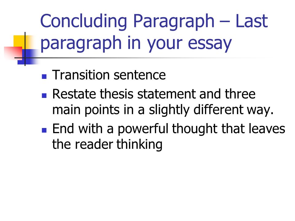 concluding essay After all, you've already proven your argument - so who cares about a good  essay conclusion however, the conclusion of an essay is not.