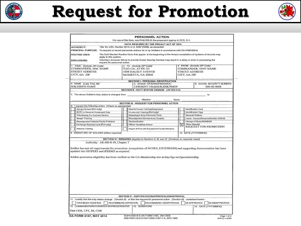 request for consideration for promotion