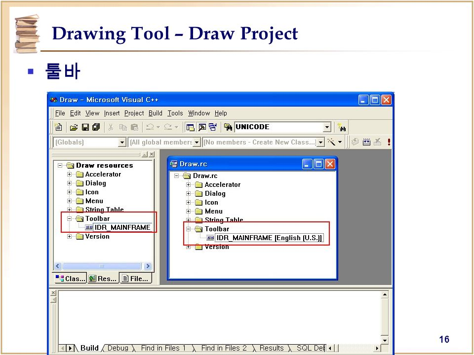 Scribble Drawing Tool : Visual c 실전 예제 drawing tool ppt video online download