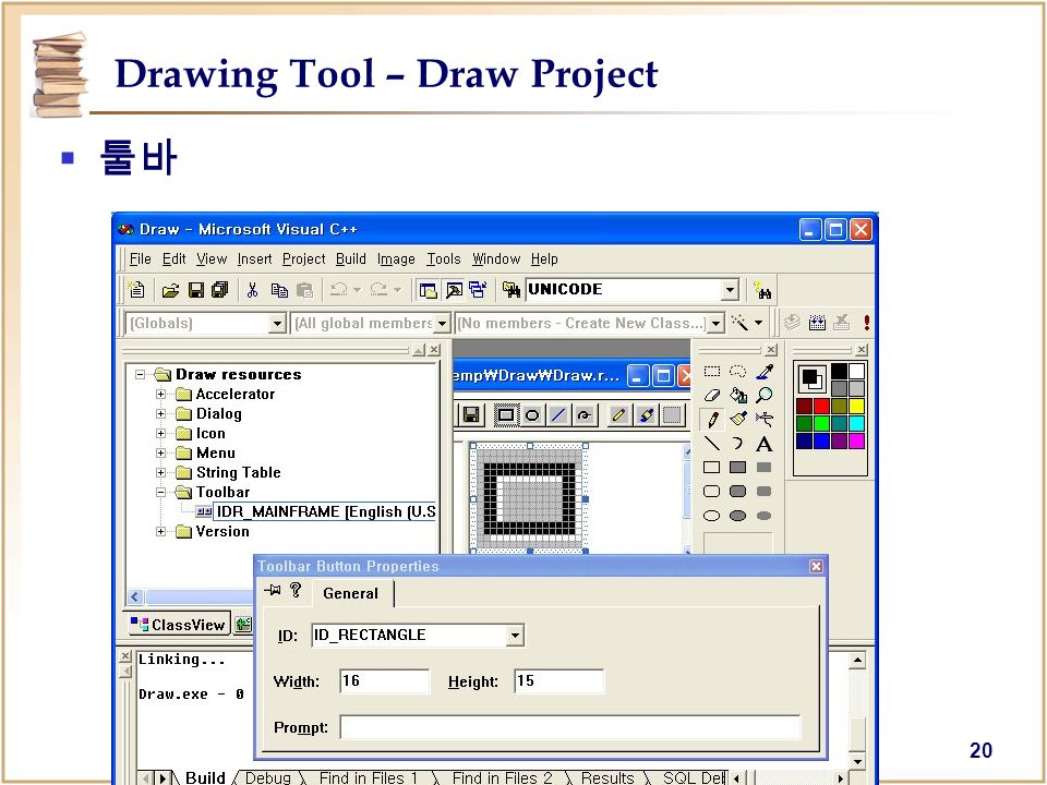 Visual C Drawing Tool Ppt Video Online Download