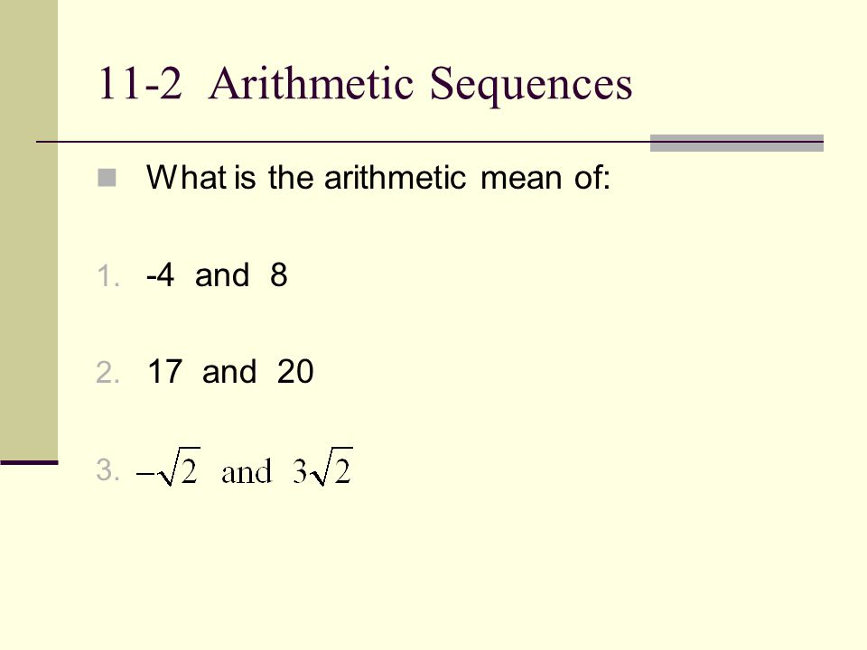 how to find arithmetic mean between 2 numbers