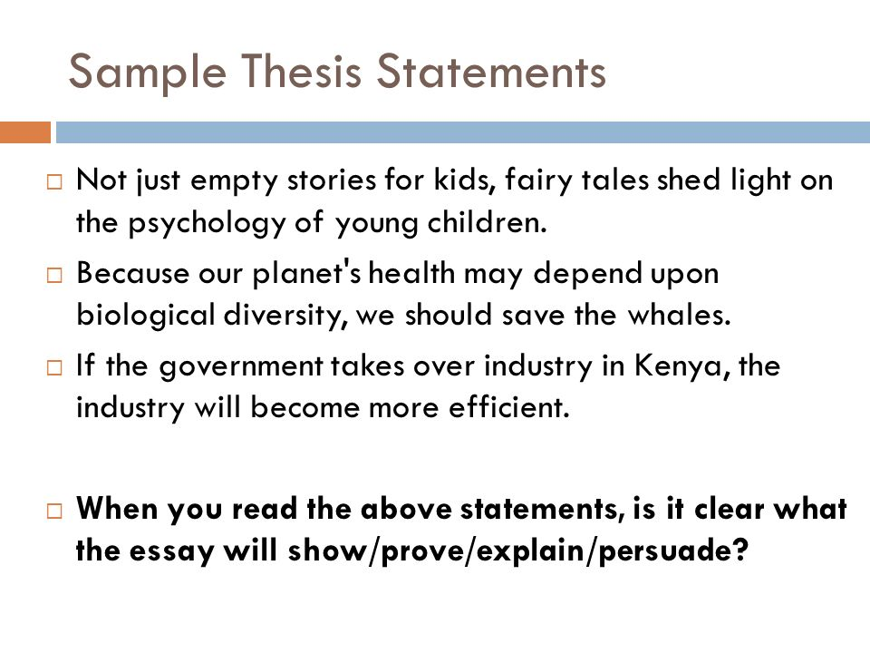 thesis statements on race