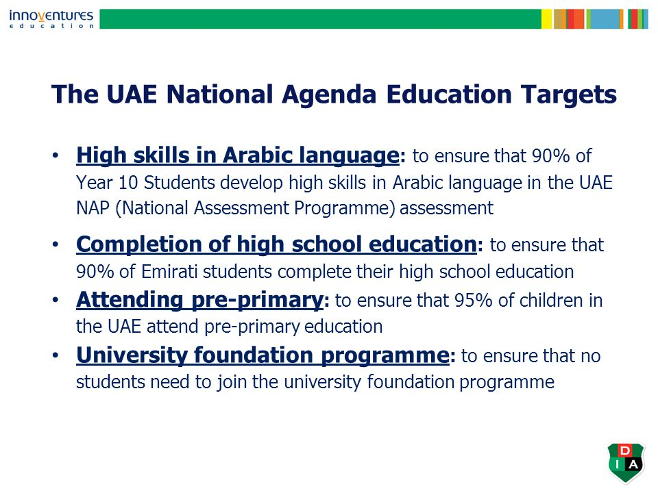 Uae national agenda and uae vision ppt video online download the uae national agenda education targets altavistaventures Image collections