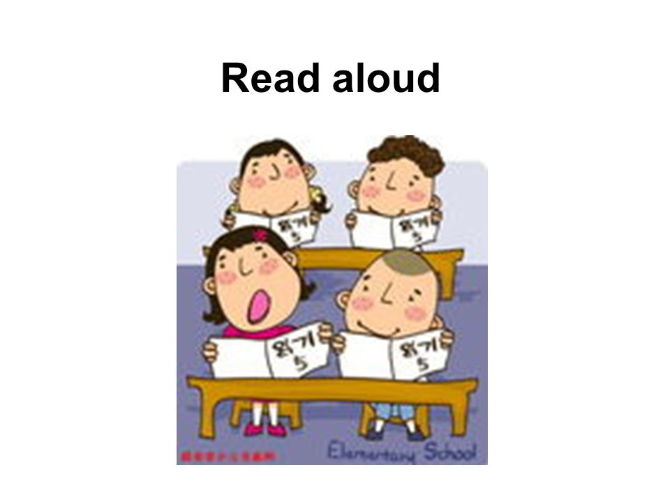 Let's Read - Why We Should All be Reading Aloud to ...