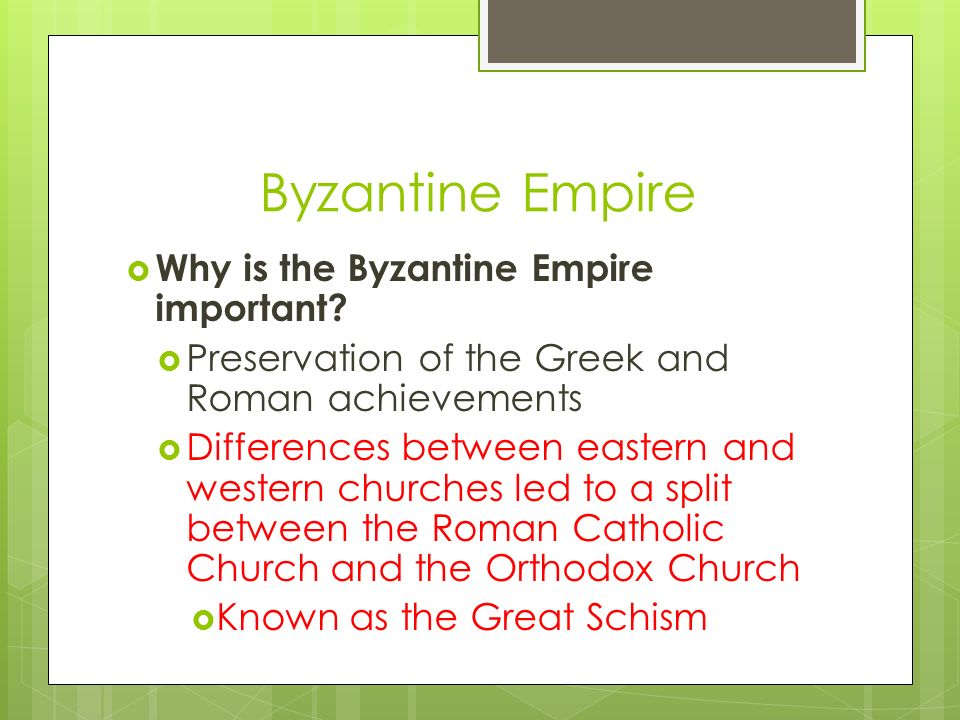 differences between the roman and byzantine empire By true meaning i think you mean what distinguished the leaders of the three of  each other the holy roman empire essentially was the reïncarnation of the.