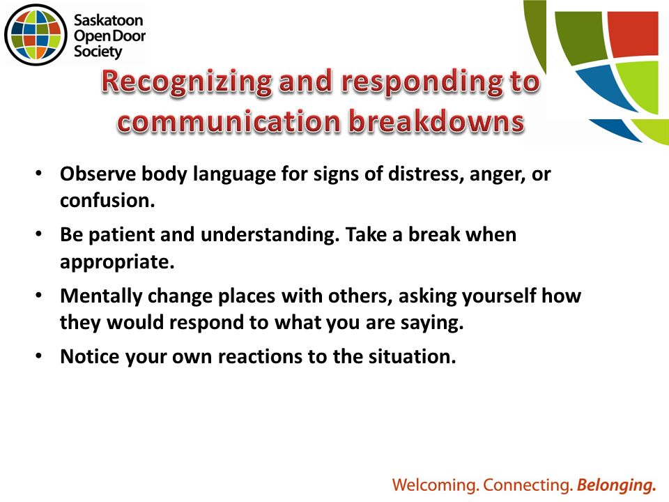 recognise and respond to emergency situations Responding to emergency situations t his lesson focuses on preparing for, preventing, and responding to emergency situations in which students with known health.