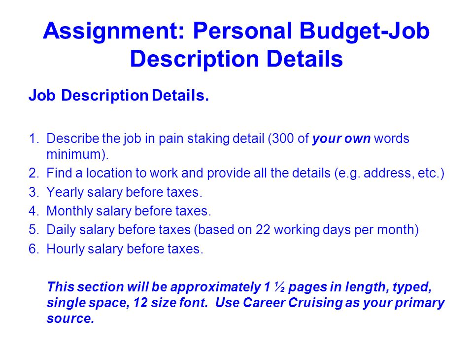 personal budgeting assignment Assign budgets to customizable categories, and make adjustments anytime your  needs or financial commitments change quickly visualize your budget's status.