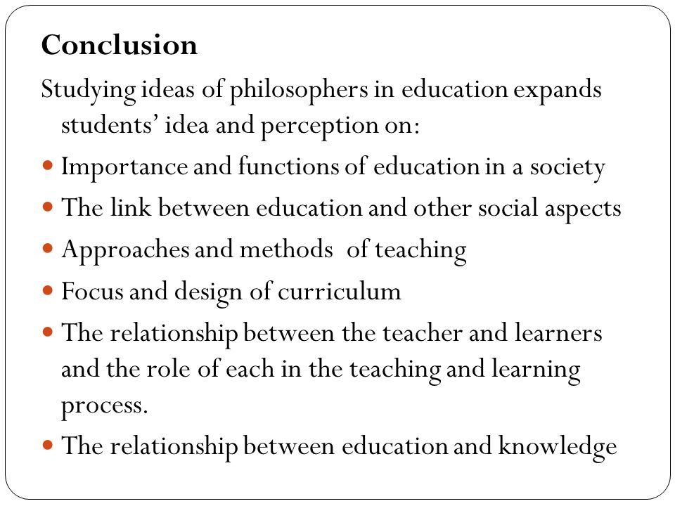 relationship between ideology and curriculum design