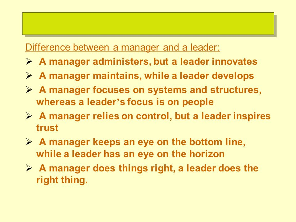 difference between managers and leaders essay
