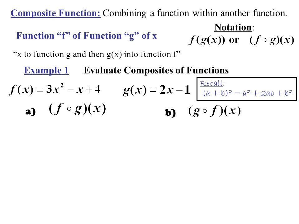 how to call function from another function