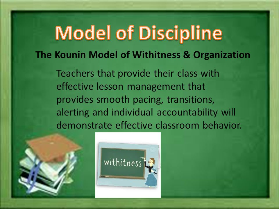 Guidance for Effective Discipline